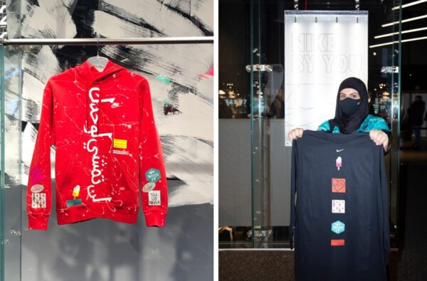 Nadia Atique Celebrates Liverpool's Diversity with Limited-Edition Hoodies at NikeTown London