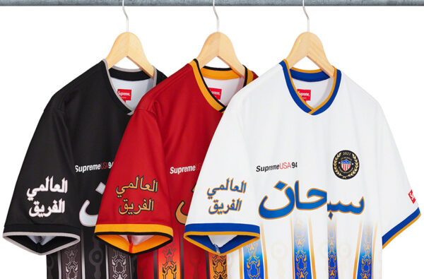 Supreme Drop More Fire Football Shirts as Part of Spring/Summer '21 Collection